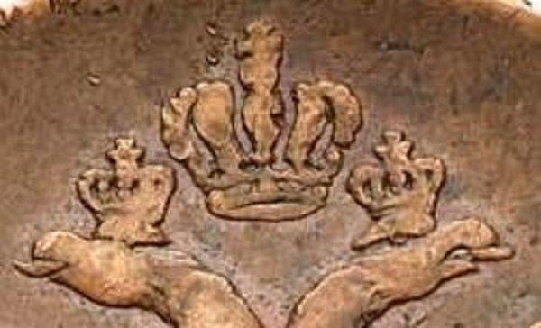 Королевские короны на фальшивом шведском пятаке