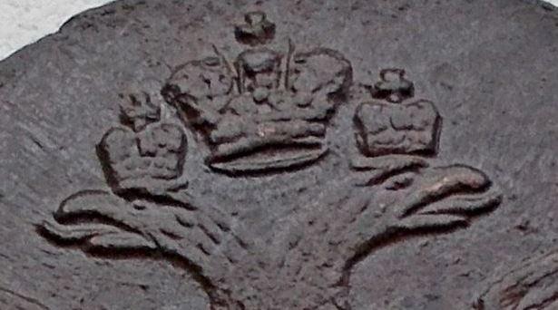 Императорские короны на подлинной российской 5-копеечной монете