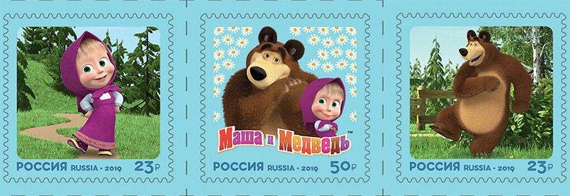 """Почтовые марки """"Маша и медведь"""""""