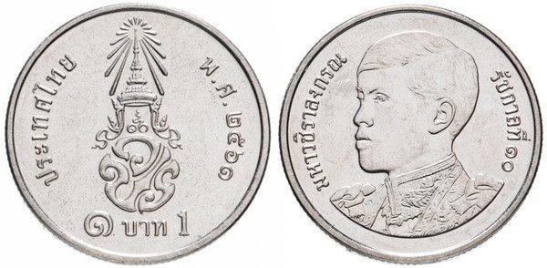 1 бат (2018). Король Маха Вачиралонгкорн