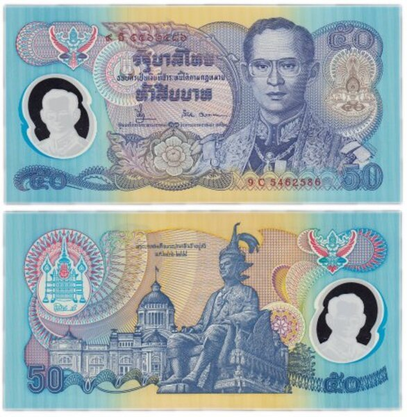 50 батов. Купюра посвящена 50-летию правления короля Рамы IX