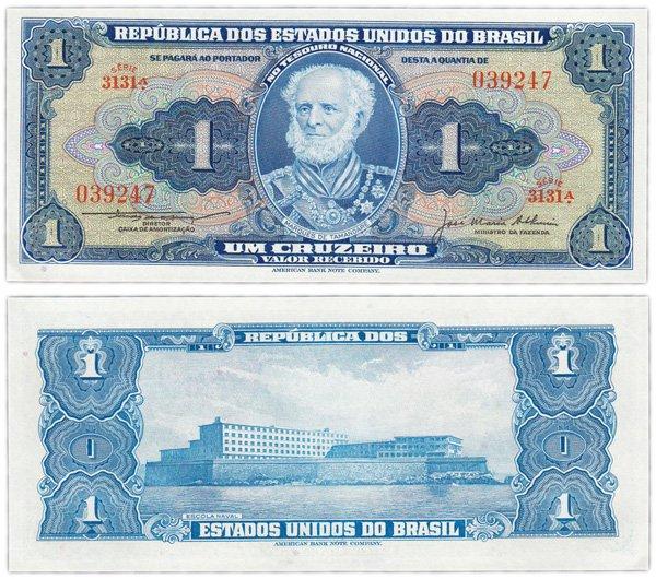 1 крузейро, Бразилия, 1956 год