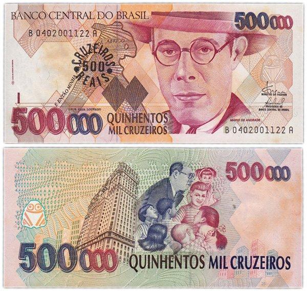 500 крузейро реал, Бразилия, 1993 год