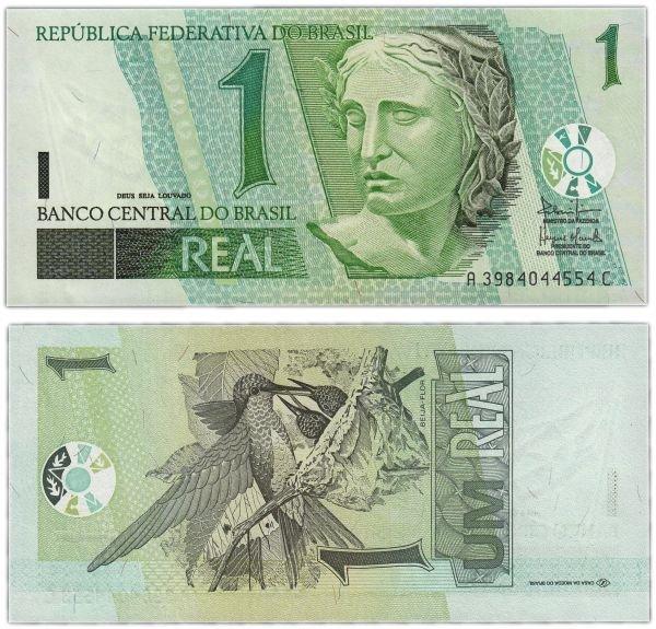 1 реал, Бразилия, 2003 год