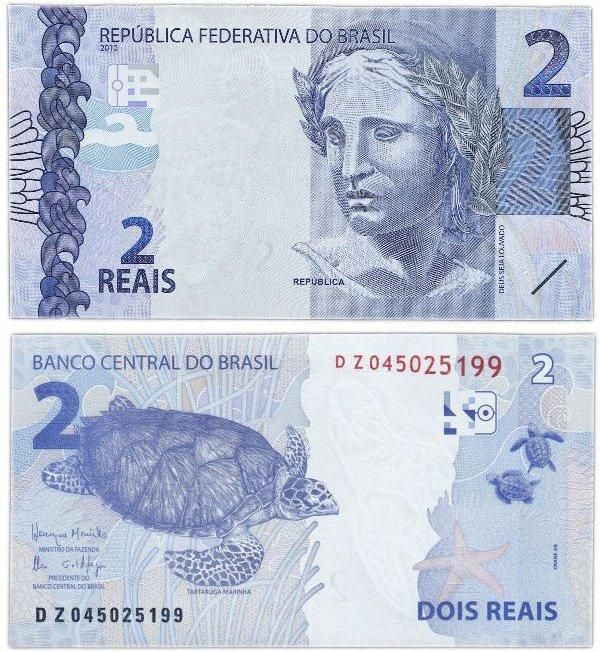 2 реала, Бразилия, 2010 год