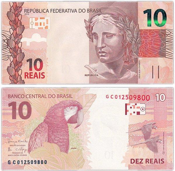 10 реалов, Бразилия, 2010 год