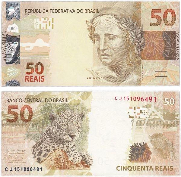 50 реалов, Бразилия, 2010 год