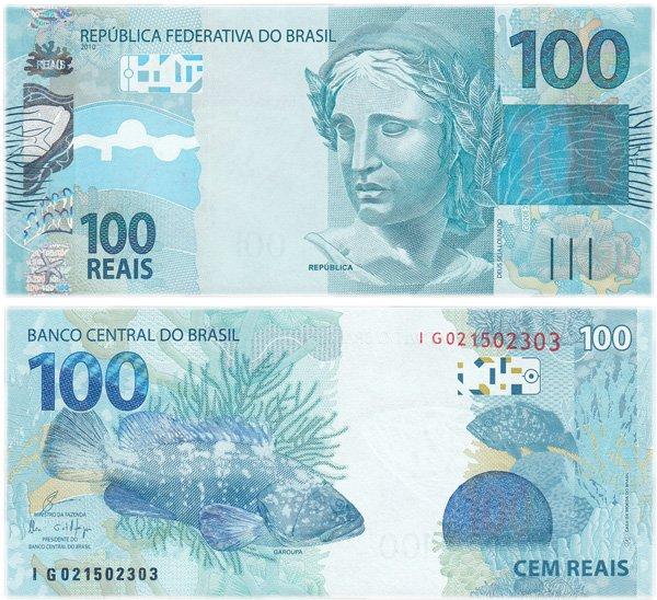 100 реалов, Бразилия, 2010 год