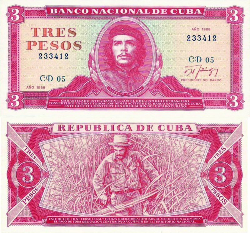 Банкнота 3 песо, 1988 год