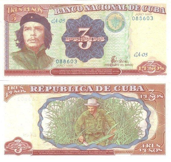 Банкнота 3 песо, 1995 год