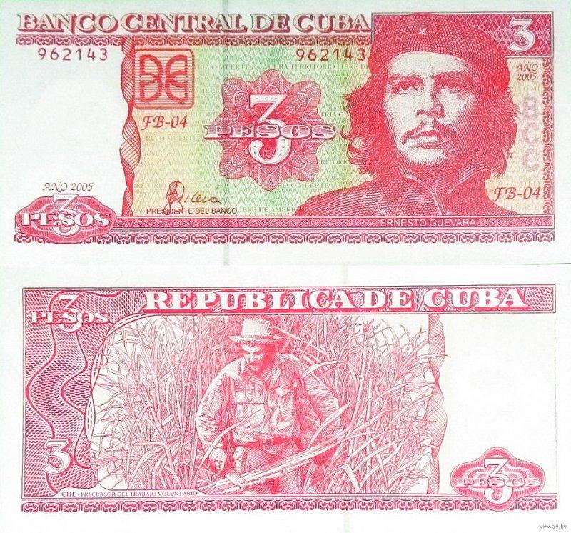 Банкнота 3 песо, 2005 год