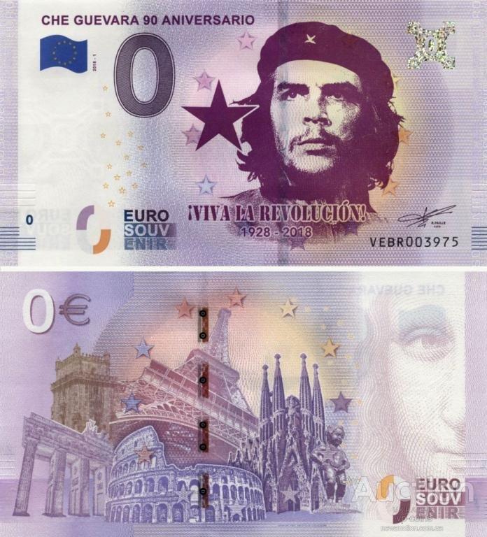Сувенирная банкнота 0 евро, 2018 год