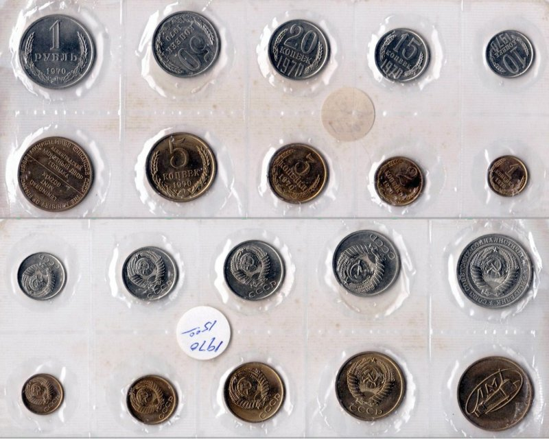 Монетный ряд 1970 года в комплекте с жетоном ЛМД