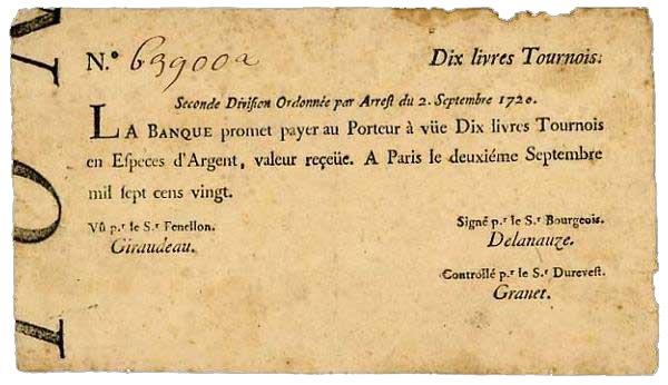 Бумажные деньги Франции