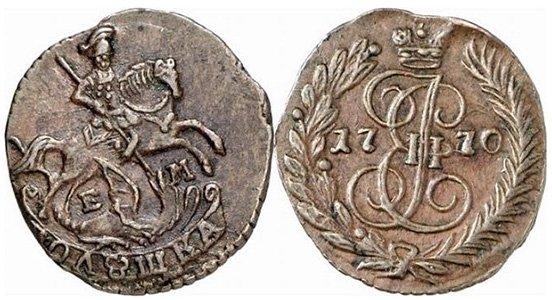 Полушка 1770 года