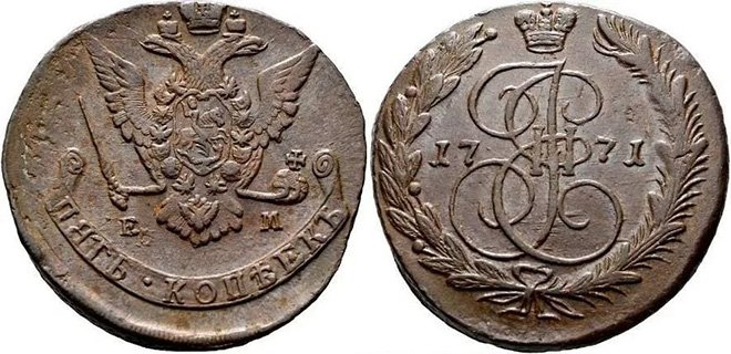 5 копеек 1771 года