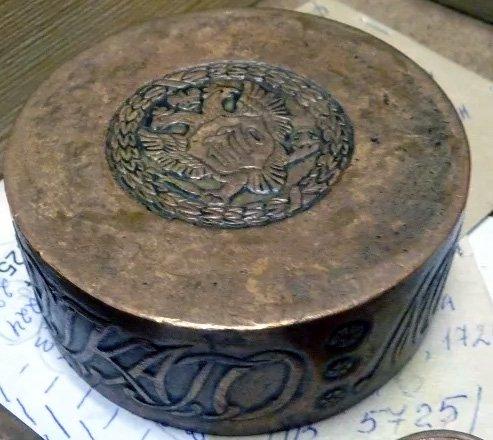 Монета 1770 года в Амурском областном краеведческом музее
