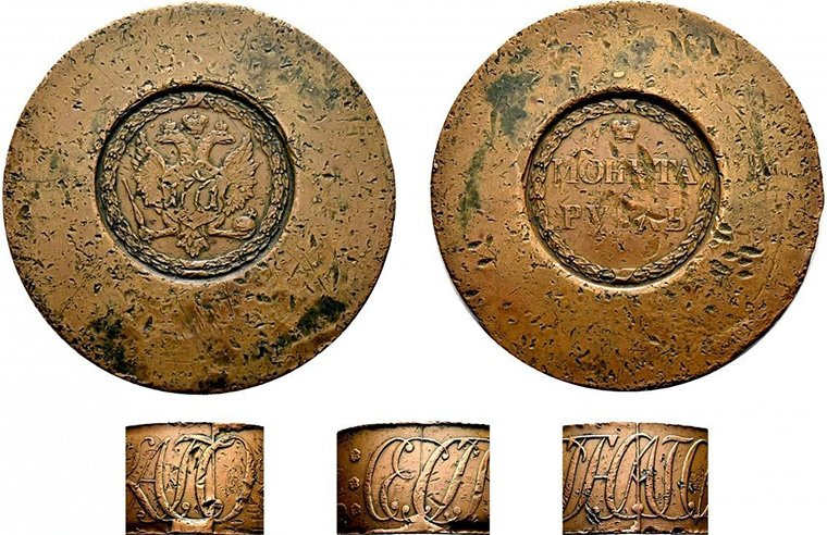 Сестрорецкий рубль 1771 года (новодел)