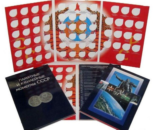 Монеты СССР в тематическом альбоме