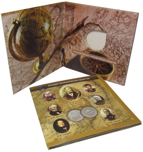 Альбом для одиночной монеты