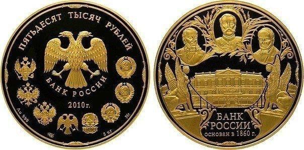 5 килограмм золота номиналом 50 000 рублей