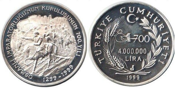4 000 000 турецких лир