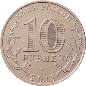Белый БИМ - монета с покрытием для обмана коллекционеров