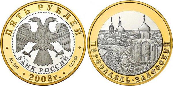 Золото и серебро в биметалле