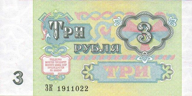 """Банкнота состояния """"ПРЕСС"""""""