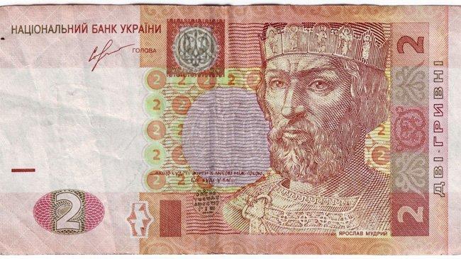 Банкнота со следами хождения в обороте
