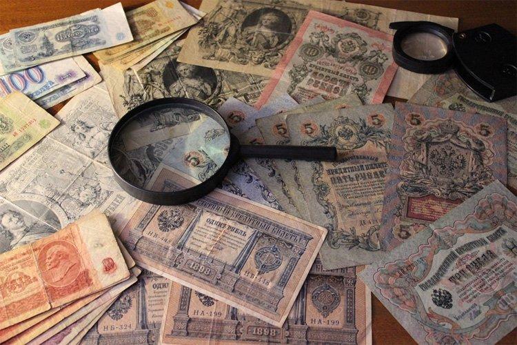 Отечественные банкноты различных лет выпуска