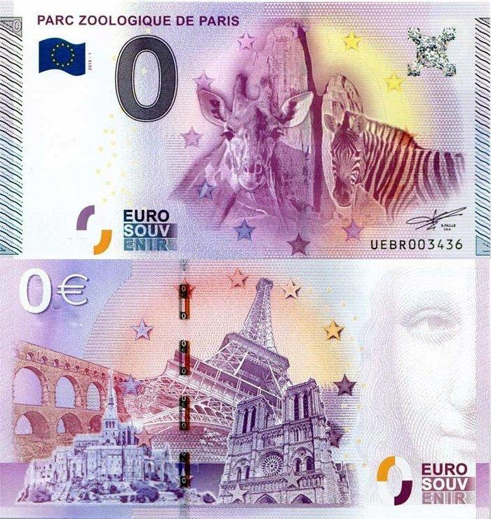 Сувенирная банкнота достоинством 0 евро