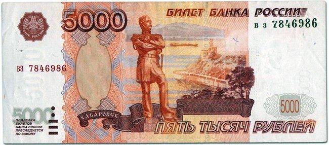 Отсутствие защитного элемента в виде герба Хабаровска