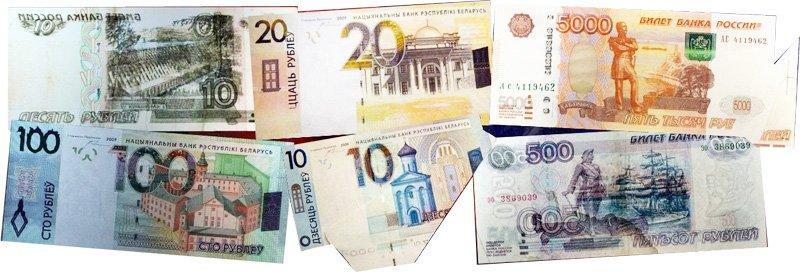 Мини-подборка бракованных банкнот