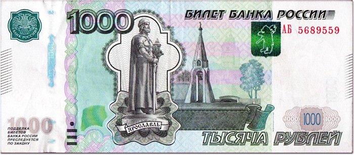 Банкнота, не имеющая номера на левой части