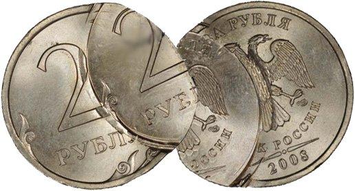 Двойной удар на современной монете