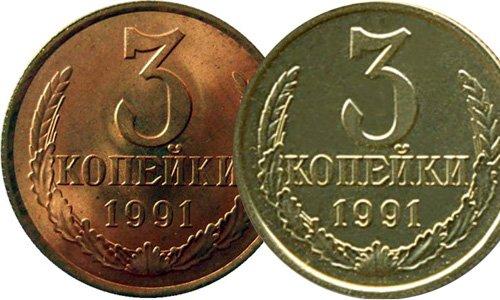 Монеты СССР разного цвета из-за нарушения состава металла