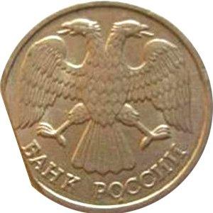 Край листа на монете начала 90-х годов
