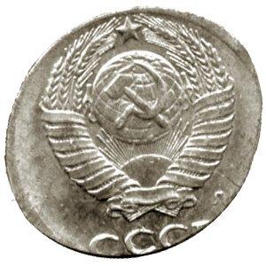 Двойная вырубка монеты СССР