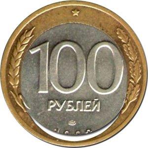 Двойная вырубка отверстия кольца биметаллической монеты