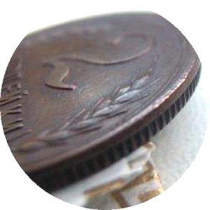 Половинчатый чекан гурта медной монеты СССР