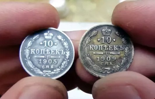 Монеты... подлинник или подделка?