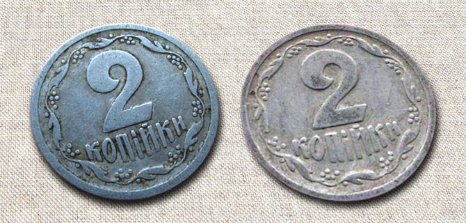 Алюминиевые монеты Украины