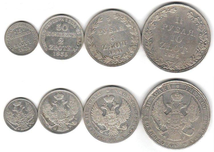 Монеты с двойными номиналами