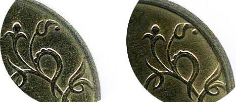 Узкий и широкий кант на монетах 1 рубль 1997 года