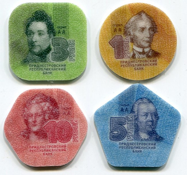 Полимерные монеты Приднестровской Молдавской Республики