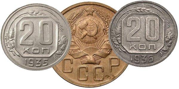 Монеты СССР с новым типом аверса