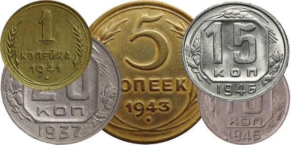 Монеты СССР с 11-ю витками лентами в гербе