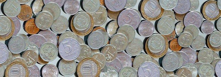 Обиходные монеты современной России