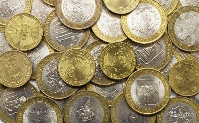 Памятно-оборотные монеты современной России